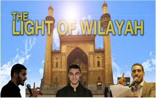 The Light of Wilayah: Charity Dinner in Honour Of Imam Ali (A.S.)
