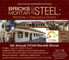 Bricks, Mortar, and Steel: Building a School in Kumi,...