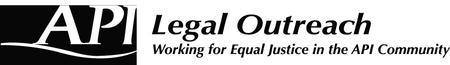 API Legal Outreach Summer Mixer