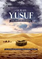 Surah Yusuf - The Best of Stories at The Best of Times - By...