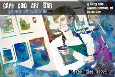 Cape Cod Art Bar logo