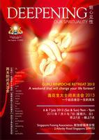 Guru Rinpoche Retreat 2013