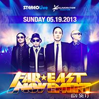 Far East Movement (dj set)