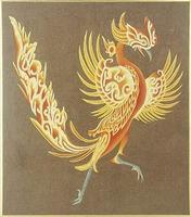PhoenixFest