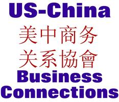 US-China Business Connections Leaders and Luminaries Breakfast...