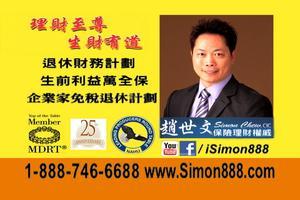 聯邦紅藍卡中文講座 Medicare Oakland Seminar (Chinese) - 每星期四