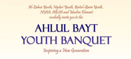 Ahlul Bayt Youth Banquet