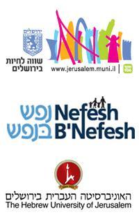 Municipal Employment Authority of Jerusalem Municipality, Hebrew University, Nefesh B'Nefesh logo