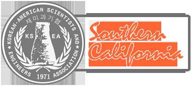 KSEA-SC General Meeting and Picnic 2013