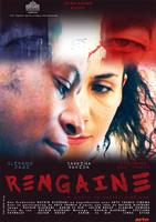 CINEMA: Rengaine (Hold Back)