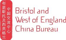 Bristol & West of England China Bureau logo