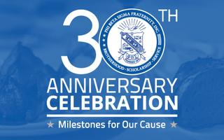 30th Anniversary Celebration: Milestones for Our Cause