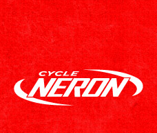 Cycle Néron - Celebration
