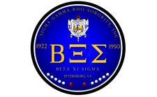 Sigma Gamma Rho Sorority, Inc. - Beta Xi Sigma Chapter logo