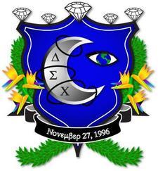 Delta Sigma Chi Sorority, Inc.  logo