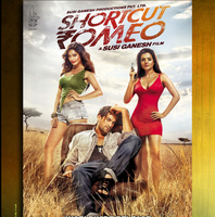 MEMORIAL DAY BASH - VIP MEET AND GREET WITH CAST OF SHORT CUT...