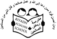 Riyadh Alsalhin Girls and females Party - End of School Year...