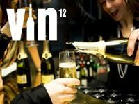 VIN12 Summer Luxury Wine Event &  Posh Shopping Baazar