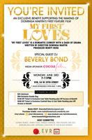 MY FIRST LOVES Feature Film Benefit