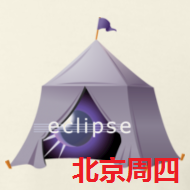 Eclipse DemoCamp Beijing_Thursday 2013 | Eclipse 展示营地...