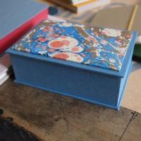Bookbinding: The Lidded Box