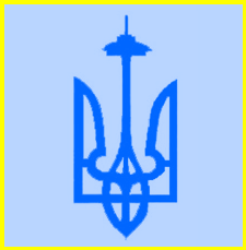 Ukrainian Association of Washington State logo