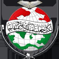 Minhaj-ul-Quran USA (Houston Chapter) logo