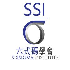 Six Sigma Institute logo