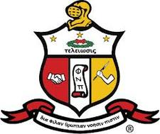 The Albuquerque(NM) Alumni Chapter of Kappa Alpha Psi Fraternity Inc. logo