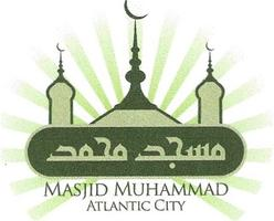 GRAND RE-OPENING BOAT CRUISE, PRE-RAMADAN FEAST & FUNDRAISING...