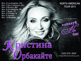 San Francisco – Kristina Orbakaitė 2013