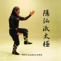 Qi Gong Tai Chi Classes