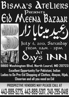 Eid Meena Bazaar