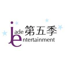 第五季國際娛樂 Jade Entertainment  logo