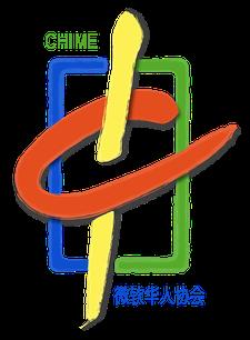 微软华人协会 (CHIME - Chinese Microsoft Employee Network) logo