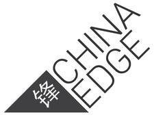 China Edge logo