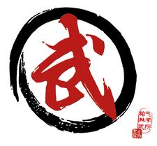 WuYi Akademie Berlin logo