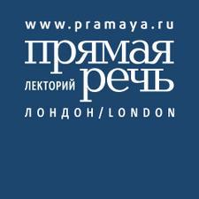 """— лекторий """"Прямая речь""""Лондон logo"""
