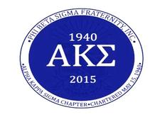 Alpha Kappa Sigma Chapter of Phi Beta Sigma Fraternity Inc. logo