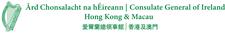 Peter Ryan, Consul General of Ireland   logo