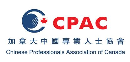 """Celebrate Canada"" - CPAC Family Day & BBQ"