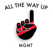 All The Way Up Promo logo