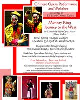 Chinese Opera Performance and Workshop