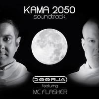 KAMA 2050