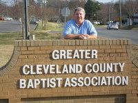Greater Cleveland County Baptist Association logo