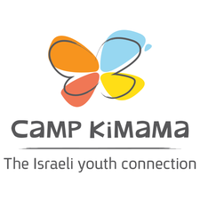 Camp Kimama Israel logo
