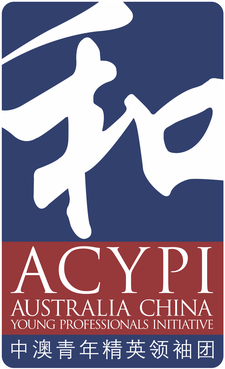 The Australia-China Young Professionals Initiative (Perth) logo