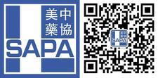 Sino-American Pharmaceutical Professionals Association (SAPA) logo