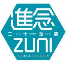 Zuni Icosahedron 進念‧二十面體 logo