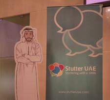 Stutter UAE logo